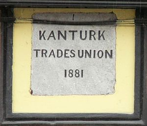 Irish Land and Labour Association - Plaque on wall of Kanturk Union Hall