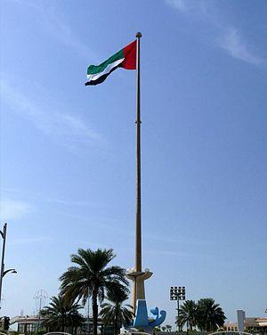 National Day (United Arab Emirates) - Flagpole at Union House in (Dubai), UAE, on 2 December 2007.