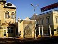 Union Museum (ex Cuza Palace) in Iaşi 2.jpg