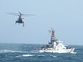 United States Coast Guard Cutter Block Island and Helicopter.jpg