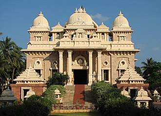 Ramakrishna Mission - Universal Temple at Sri Ramakrishna Math Chennai