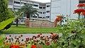 University of Guilan 2016.jpg