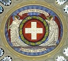 https://upload.wikimedia.org/wikipedia/commons/thumb/8/85/Unus_pro_omnibus,_omnes_pro_uno.jpg/220px-Unus_pro_omnibus,_omnes_pro_uno.jpg