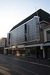 foto van Warenhuis van Vroom en Dreesmann