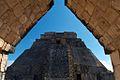 Uxmal Pirámide del Adivino.jpg