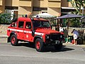 Véhicule de pompiers à Alghero.JPG