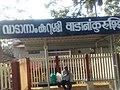 Vadanamkurissi railway station 06.jpg