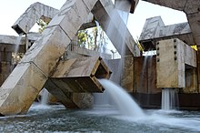 Detail photo of Vaillancourt Fountain