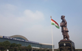 Varanasi Airport.png
