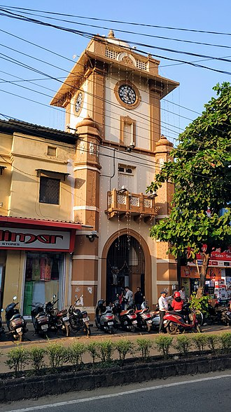 Vasco da Gama, Goa - Clock Tower at Vasco da Gama, Goa