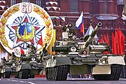 Victory Day Parade 2005-18