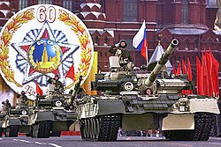 Victory Day Parade 2005-18.jpg