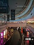 Vienna International Airport, Schwechat (P1060374).jpg