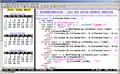 Vim-Skript-Calendar.png