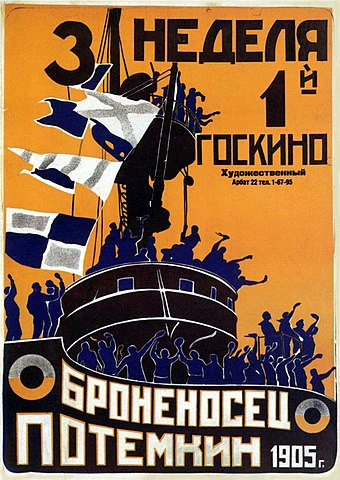 Poster of Battleship Potemkin (1925) by Sergei Eisenstein, which was named the greatest film of all time at the Brussels World's Fair in 1958 Vintage Potemkin.jpg