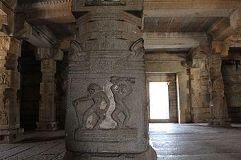 Vittala temple pillers.jpg