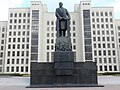 Vladimir Lenin statue; Minsk, Belarus; 01.10.19.jpg