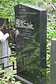 Vladimir Pirogov (grave).jpg
