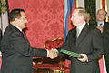 Vladimir Putin 27 April 2001-2.jpg