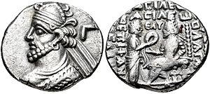 Vologases III of Parthia - Coin of Vologases III, with Inscription of Parthian imperial power.