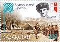 Władysław Anders 2017 stamp of Kazakhstan.jpg