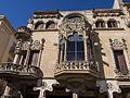 WLM14ES - Reus Casa Navas 00005 - .jpg