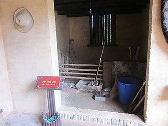 Wang Zhen's Former Residence - Image: Wang Zhen's Former Residence 017