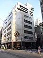Wanhua Branch, Bank of Taiwan 20170806.jpg