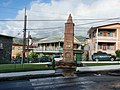 War Monument, Roseau, Dominica.jpg