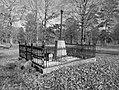 Washington Light Infantry Memorial.jpg