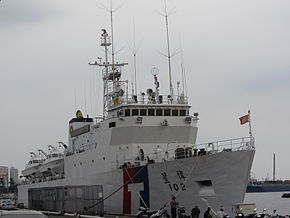 Wei Hsung Ship, Maritime Patrol Directorate General Coast Guard Administration.JPG