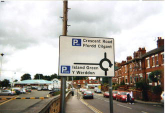 Bilingual road sign near Wrexham Central station. Welsh singe in Wrexham 1.png