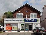 Whiston Post Office, Merseyside.jpg