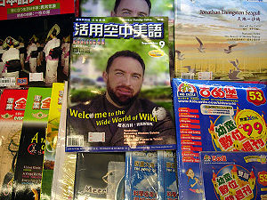 Wiki-magazine