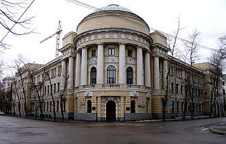 Moscow State Pedagogical University - Old main building, in Malaya Pirogovskaya