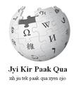 Wikipedia-logo-v2-ltc.png