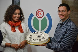 Wikipedia 15 ceremony Tunisia 18.JPG