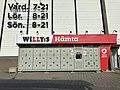 Willys Göteborg Gamlestaden.jpg