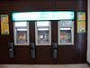 Wincor-Nixdorf 2050 - Banco del Pichincha.JPG