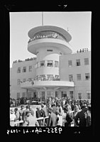 Wings over Palestine-Certificates of Flying School, April 21, 1939. Central part of Air Terminal bld'g.(i.e., building) High Commisioner on balcony (Lydda Air Port) LOC matpc.18300.jpg