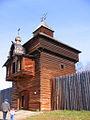 Wooden architecture in Irkutsk 05 - seseg h.jpg