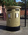 Wrexham gold post box.jpg