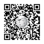 Wu Wiktionary's QR Code.png