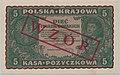 Wzór 5 mkp sierpień 1919 awers.jpg