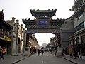Xian shuyuanmen.jpg