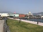 Yamato Museum and Kure Central Pier from Yamato Wharf 2.jpg