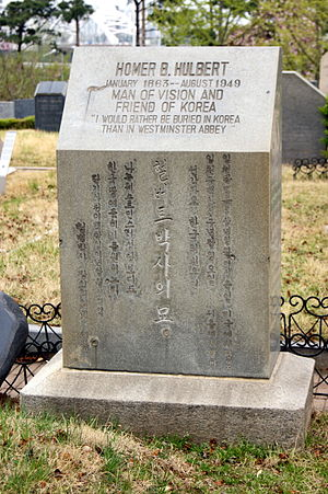 Homer Hulbert - Tombstone at Yanghwajin Foreigners' Cemetery