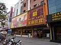 Yangzhou - Jiangnan Gongshe - P1070074.JPG