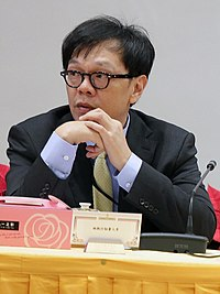 Yao Jen-to at Indigenous Historical Justice and Transitional Justice Committee 20161227.jpg
