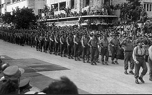 Yiftach Brigade - Yiftach Brigade parading in Haifa. April 1949